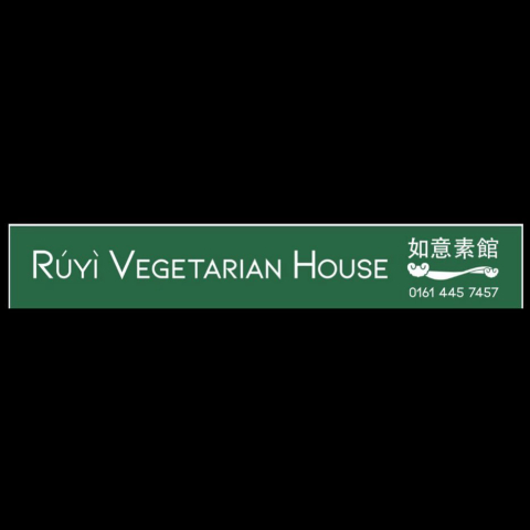 Ruyi Vegetarian House